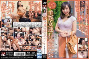 ดูหนังโป๊ออนไลน์ GOJU-176