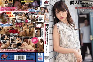 ดูหนังโป๊ออนไลน์ DASD-799 Higuchi Mitsuha
