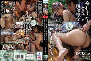 ดูหนังโป๊ออนไลน์ PRED-282 Hoshina Ai