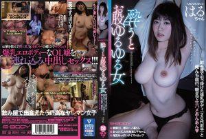 ดูหนังโป๊ออนไลน์ EBOD-796 Kawamura Kiyoshi