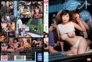 ดูหนังโป๊ออนไลน์ SSNI-690 Okuda Saki
