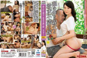 ดูหนังโป๊ออนไลน์ SPRD-1376 Takamiya Nanako
