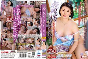 ดูหนังโป๊ออนไลน์ SPRD-1360 Takashima Natsumi