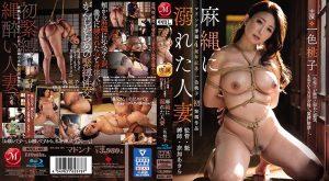 ดูหนังโป๊ออนไลน์ JUL-457 Isshiki Momoko