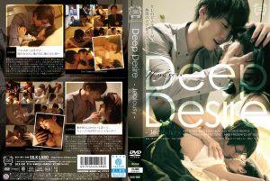 ดูหนังโป๊ออนไลน์ SILK-058 Kawahara Rina&Ooishi Misaki