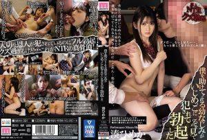 ดูหนังโป๊ออนไลน์ MIAA-391 Minato Himeka