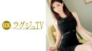 ดูหนังโป๊ออนไลน์ FC2-PPV-1058978