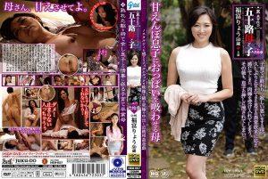 ดูหนังโป๊ออนไลน์ NEM-057 Fukutomi Ryou