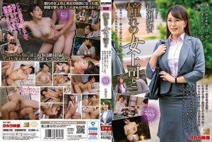 ดูหนังโป๊ออนไลน์ MOND-210 Hirose Yuka