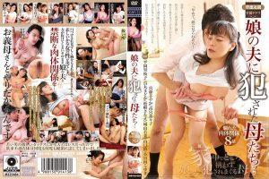 ดูหนังโป๊ออนไลน์ MDVHJ-029 Yamaguchi Tsubaki
