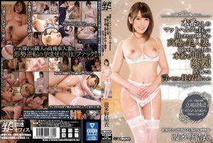 ดูหนังโป๊ออนไลน์ MEYD-264 Hatano Yui  ได้ทีขี่แพะ ขอแซะร่องก้นหลอกเย็ดคุณนายเพราะมีความลับกับสามี