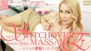 ดูหนังโป๊ออนไลน์ 8tengoku-3397