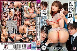 ดูหนังโป๊ออนไลน์ MRSS-108 Ootsuki Hibiki