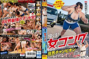 ดูหนังโป๊ออนไลน์ SVDVD-856 Fukuniku Ginchiyo