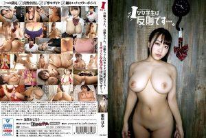 ดูหนังโป๊ออนไลน์ HZ-007 Himesaki Hana