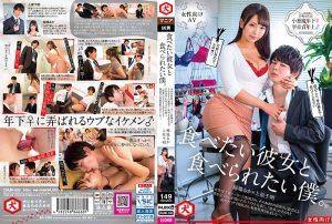 ดูหนังโป๊ออนไลน์ DNJR-050 Inaba Ruka
