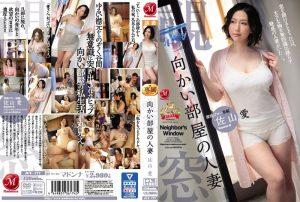 ดูหนังโป๊ออนไลน์ JUY-777 Sayama Ai หื่นขั้นเซียนเนียนส่งพิซซ่า