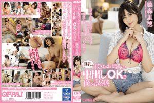 ดูหนังโป๊ออนไลน์ PPPD-927 Yamamoto Shuri