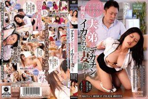 ดูหนังโป๊ออนไลน์ MDVHJ-034 Fukutomi Ryou