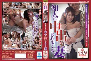 ดูหนังโป๊ออนไลน์ NSPS-353 Riko Honda