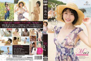 ดูหนังโป๊ออนไลน์ REBD-581 Mei Miyajima