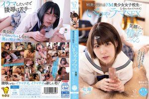 ดูหนังโป๊ออนไลน์ PIYO-121 Narita Tsumugi&Nizumi Maika&Yokomiya Nanami ดูหนังXXX คลิปหลุดใหม่ 2020 ฟรีHD