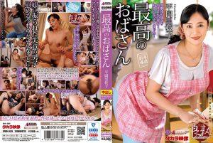 ดูหนังโป๊ออนไลน์ SPRD-1435 Rieko Hiraoka