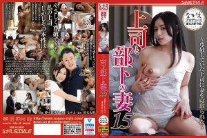ดูหนังโป๊ออนไลน์ NSFS-020 Yuri Sasahara